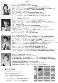 Concert-4_20140621b.jpg